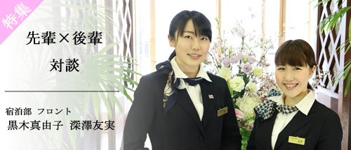 Senpai-x-kouhai-banner5