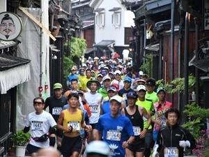 ウルトラマラソンイメージ