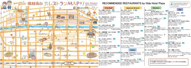 Hida-takayama-Restaurant-MAP