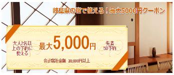 347-149-coupon-bnr
